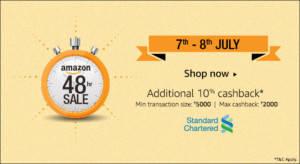 amazon super july sale