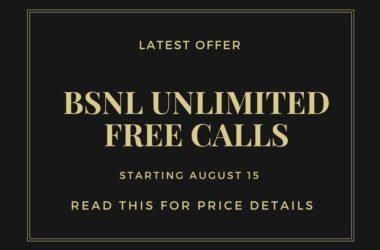 BSNL Unlimited Calls price