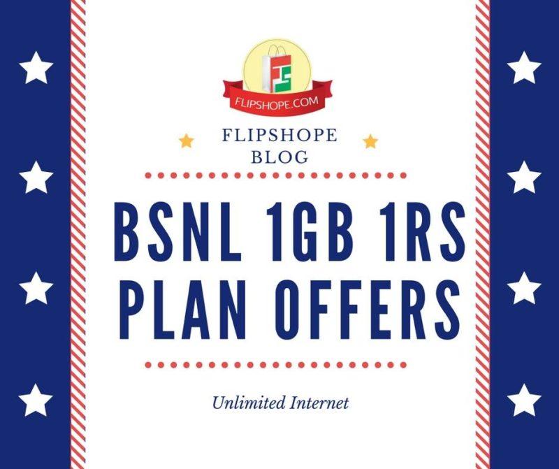 BSNL 1Gb 1RS Plan Offers