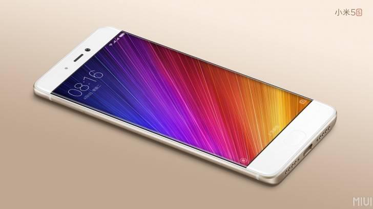 Xiaomi mi 5s flashsale