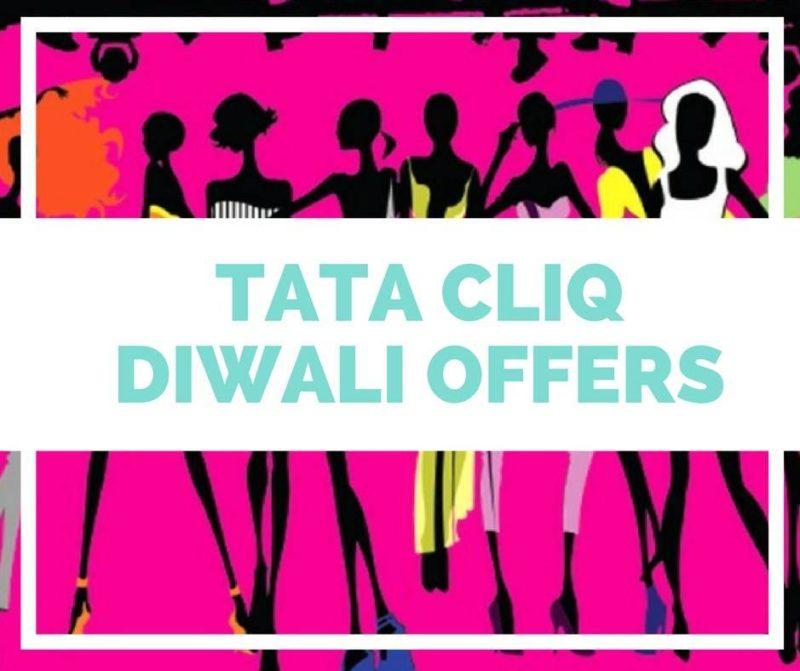 tata cliq diwali offers 2016