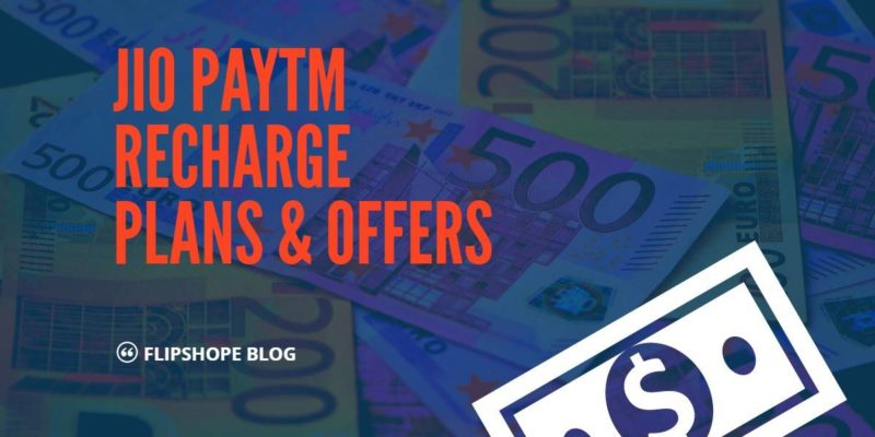 Reliance Jio Paytm Recharge Plans Offers how to recharge jio from paytm