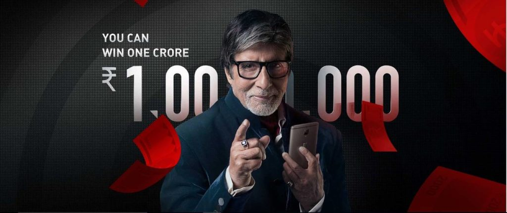 one crore oneplus