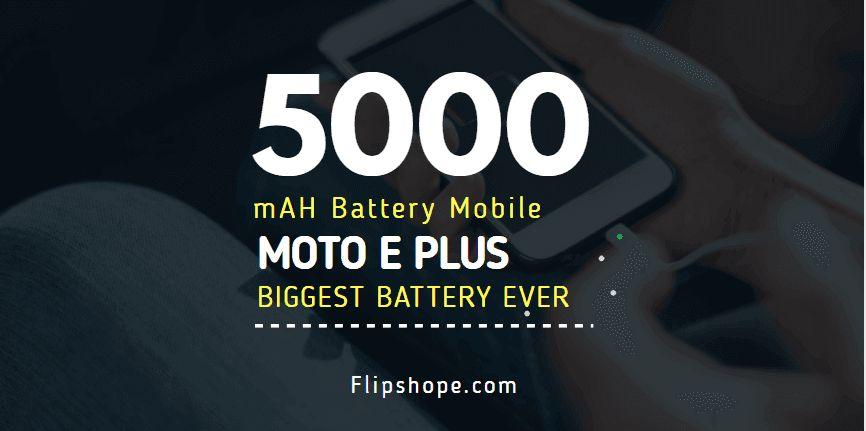 moto e4 plus 5000 mah battery