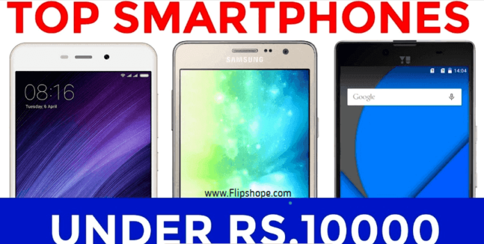Best Smartphones under 10000 Rs