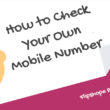 how to check mobile number