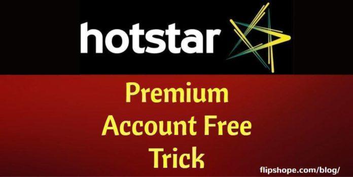 Hotstar Premium Account Free Trick