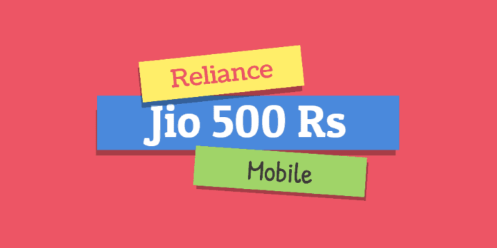 Reliance Jio 500 Rs Smartphone 4G VoLTE