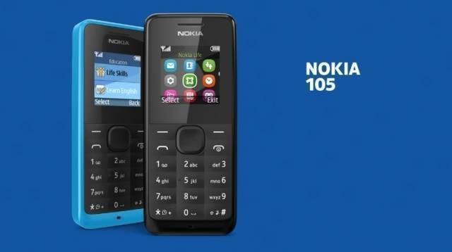 Buy Nokia 105 Nokia 130 Online Flipkart