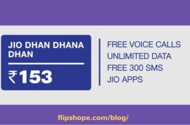 Jio 153 Rs plan recharge