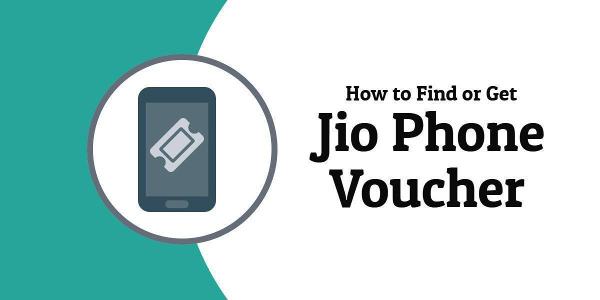 jio phone voucher