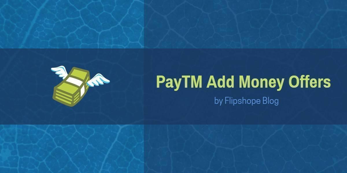 paytm add money offer