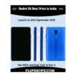 Redmi 8A launch, Flash Sale and Next sale