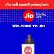 Jio call cost 6 paise/min