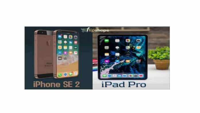 iPhone SE 2 price in India
