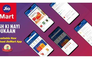 Download JioMart Apk