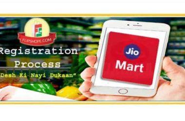 How to do JioMart Registration Online - Flipshope