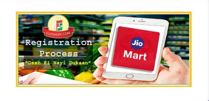 How to do JioMart Registration Online - Flipshope