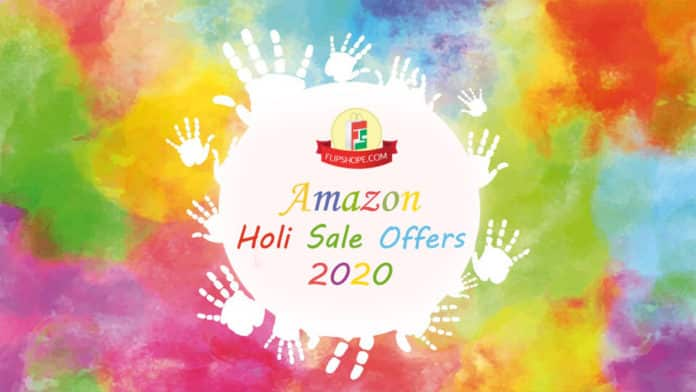 Amazon holi sale 2020 offers