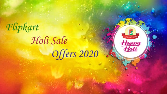 Flipkart Holi sale offers 2020