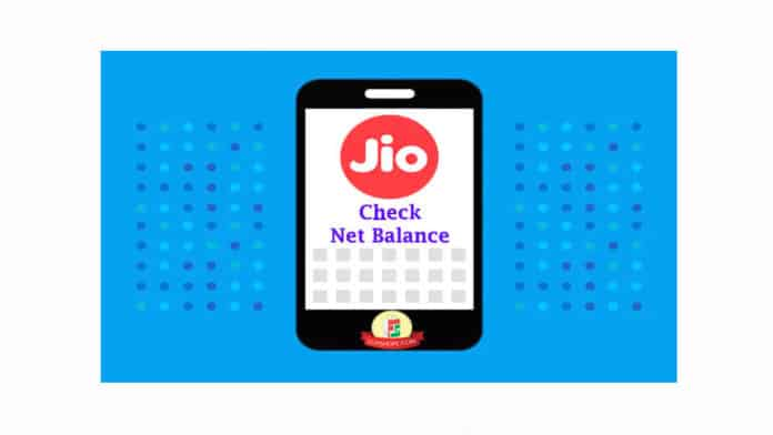 Jio net balance check number