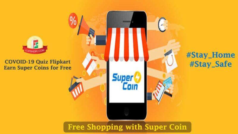Earn Super Coin on Flipkart