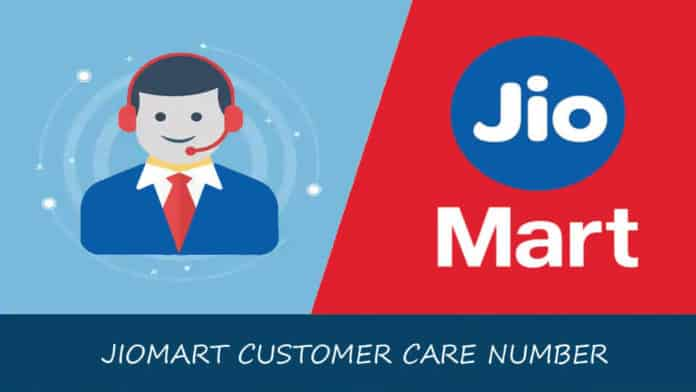 JioMart Customer Care Number & Email ID