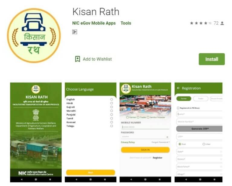 Kisan Rath App Download