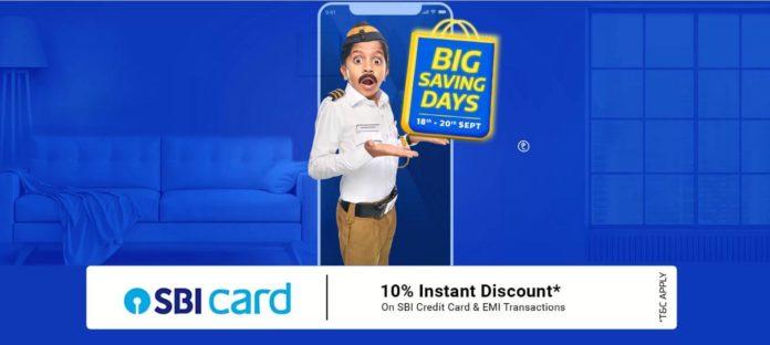 Flipkart Big Saving Days Sale September 2020