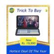 Trick to buy lg g8x in flipkart sale
