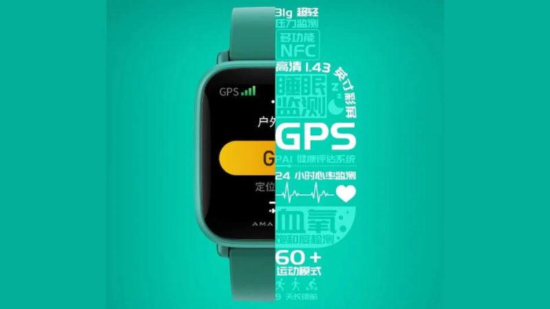 Amazfit Pop Pro Smartwatch Specifications