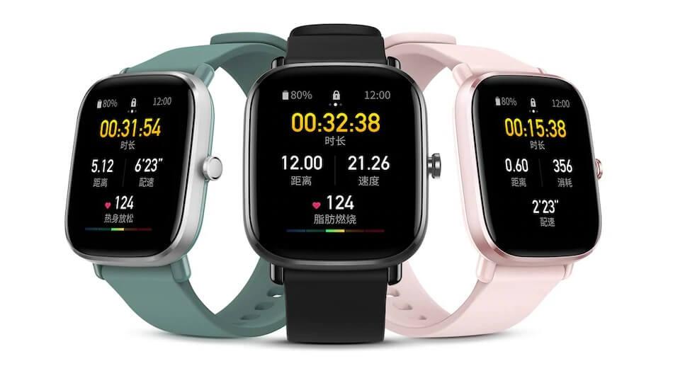 Amazfit Pop Pro Smartwatch