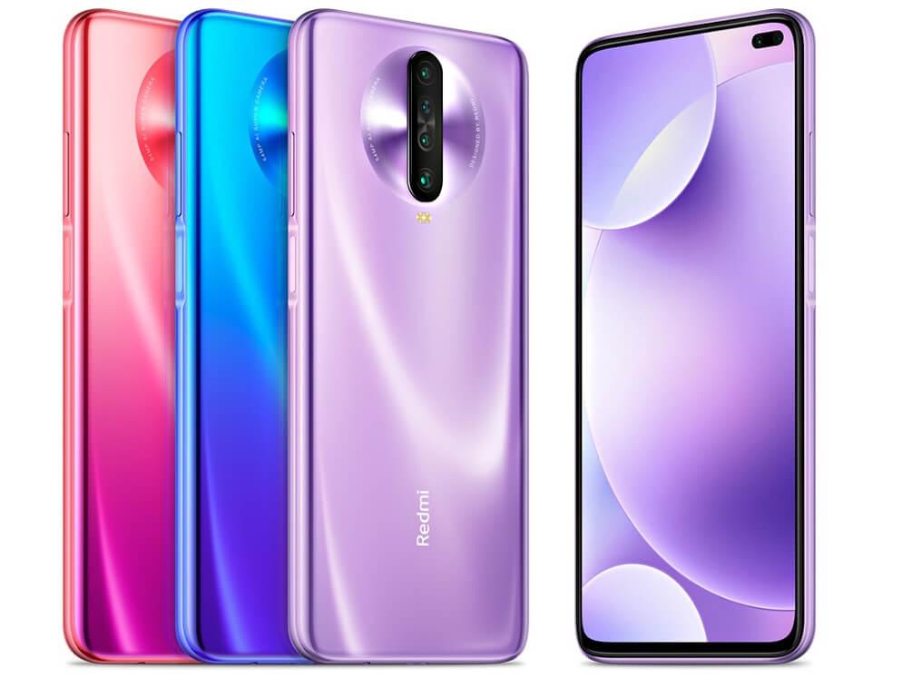 Xiaomi Redmi K30 - Upcoming Mobiles in India 2021