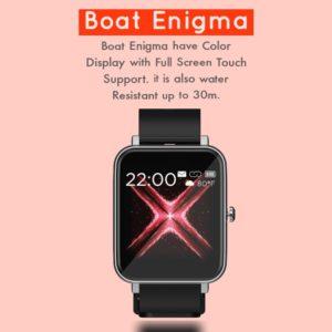 Boat Enigma Display Specs