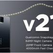Vivo V21 Specifications