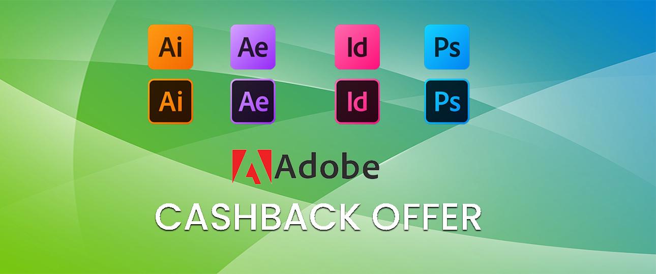 adobe cashback offer