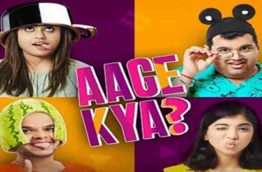 flipkart aage kya quiz answers