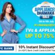 Flipkart Monsoon Appliances Dhamaka Sale