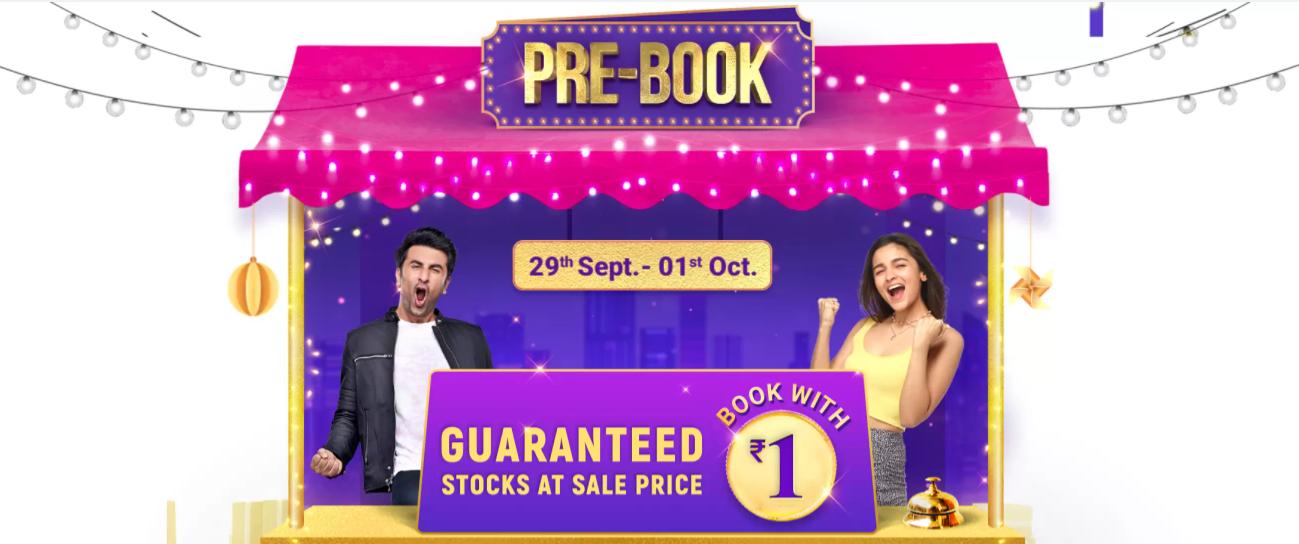 Flipkart Pre-Book Deals