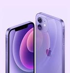 iphone 12 diwali offer flipkart